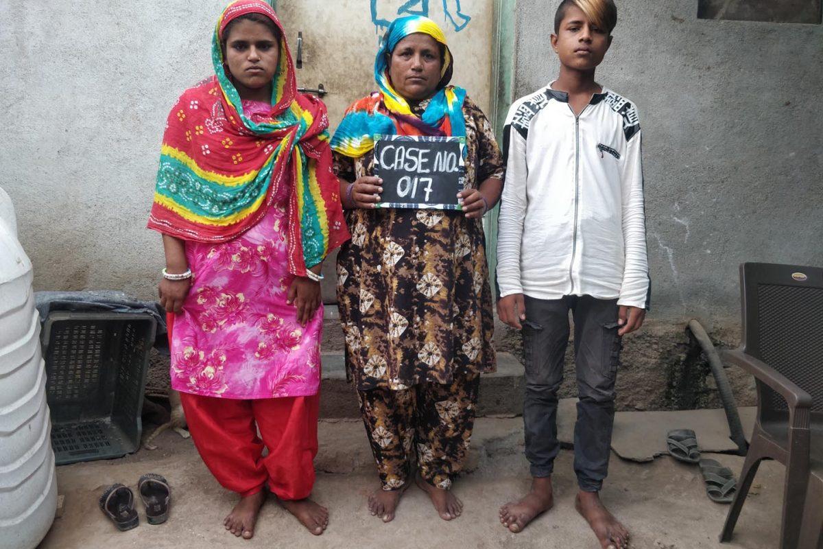 Case 017 – Jamila Noormamad Surani