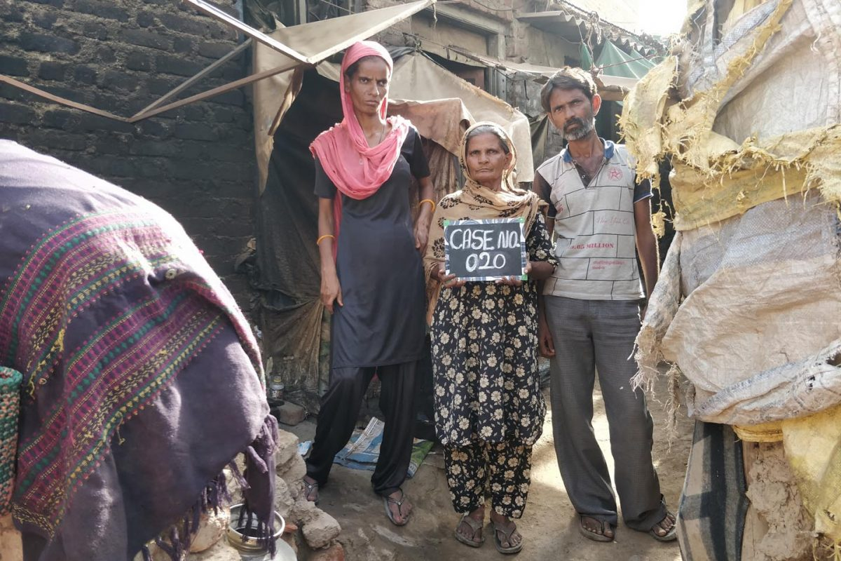 Case 020 – Sharifa Eliyas Bhokal