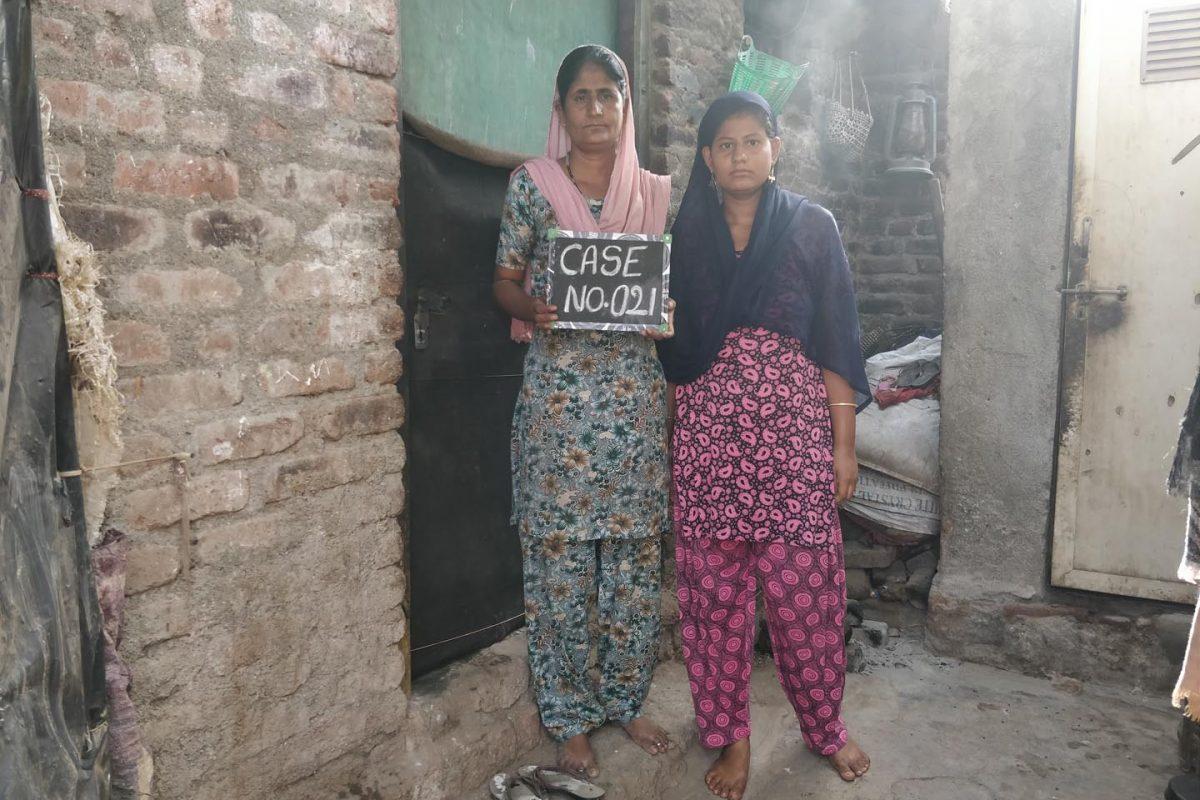 Case 021 – Hamida Juma Bhokal