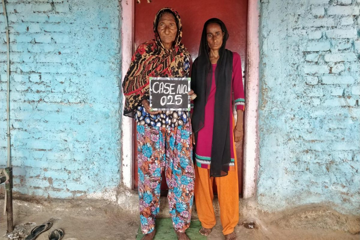 Case 025 – Jinnat Abdul Bhokal