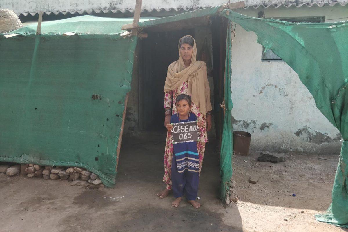 Case 065 – Rizwana Abdul Kakkal
